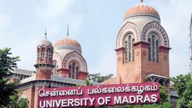 University of Madras WES Verification