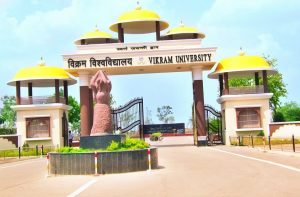 Vikram-University-transcripts